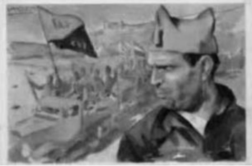 Belmonte, memoria histórica 1936-39.